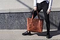Женские сумки из натуральной кожи | Универсальная сумка на каждый день