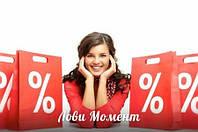 Акция на продукцию Kodi Professional - товар на 15% дешевле!