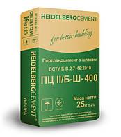 Цемент HeidelberqCement ПЦ-II/Б-Ш-400 ( 25 кг.)