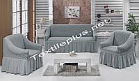 Чехол на диван и кресла серый Турция