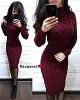 Платье вязаное теплое модное по колено разные цвета Smmk2949