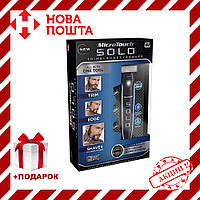 Триммер  Micro Touch Solo | машинка для стрижки бороды 3 в 1 | бритва мужская