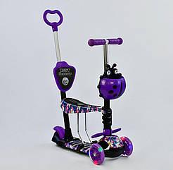 Самокат Best Scooter 19870 Фиолетовый 5в1 Mini 74073