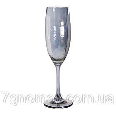 Бокал для шампанского Bailey Loreen 200 мл серебристый (102-54)