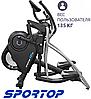 Орбітрек для дому Sportop VST60