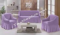 Чохол на диван і крісла бузковий Туреччина