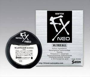 Капли глазные Санте FX Neo (серебрянные), (410443), фото 2