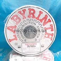 """Капельная лента """"LABYRINTH"""" 500м/10,15,20,30,45см. (Украина)"""