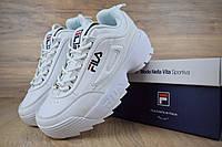 Женские спортивные кроссовки в стиле Fila Disruptor 2, белые