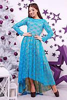 Женское длинное платье СЕ0141