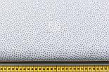 Ткань хлопковая Bora с пятнышками серого цвета ( № 323 б), фото 2