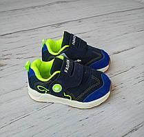 Кроссовки для мальчиков Tom.m