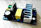 Блок живлення 36В 6,5 А, фото 2