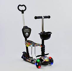 Самокат Best Scooter 34760 Чорний 5в1 Mini 74054