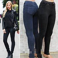 Женские джинсы/джеггинсы стрейч Темно синие и темно серые
