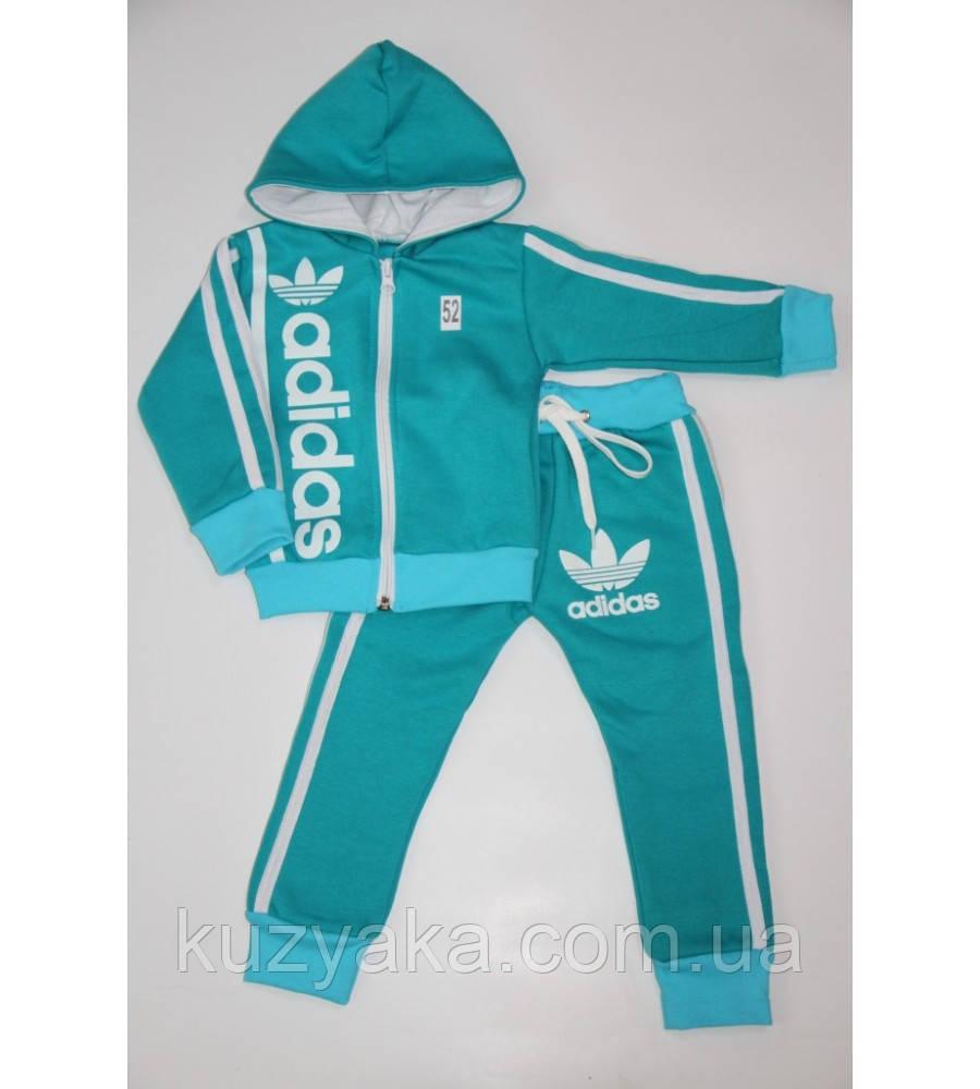 Детский теплый спортивный костюм в стиле Adidas на рост 80-140 см
