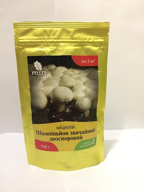 Мицелий грибов ШАМПИНЬОН двуспоровый / обыкновенный, 100 г (лучшая цена купить оптом и в розницу)