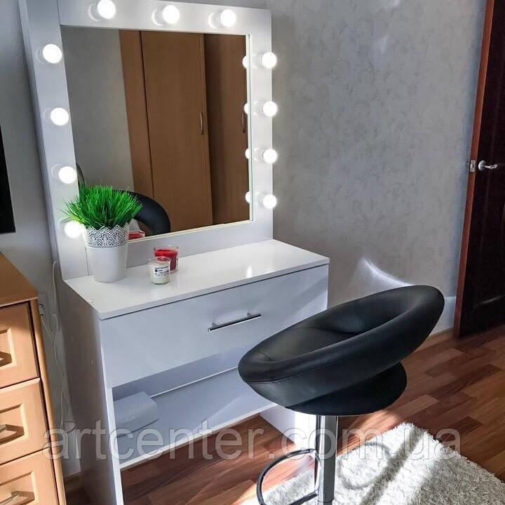 Классический стол визажиста, туалетный стол с зеркалом, стол для макияжа белого цвета, трюмо