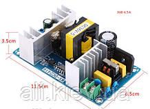 Блок живлення 36В 6,5А 300Вт імпульсний Модуль народний