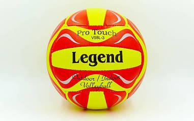 Мяч волейбольный PU LEGEND LG5175