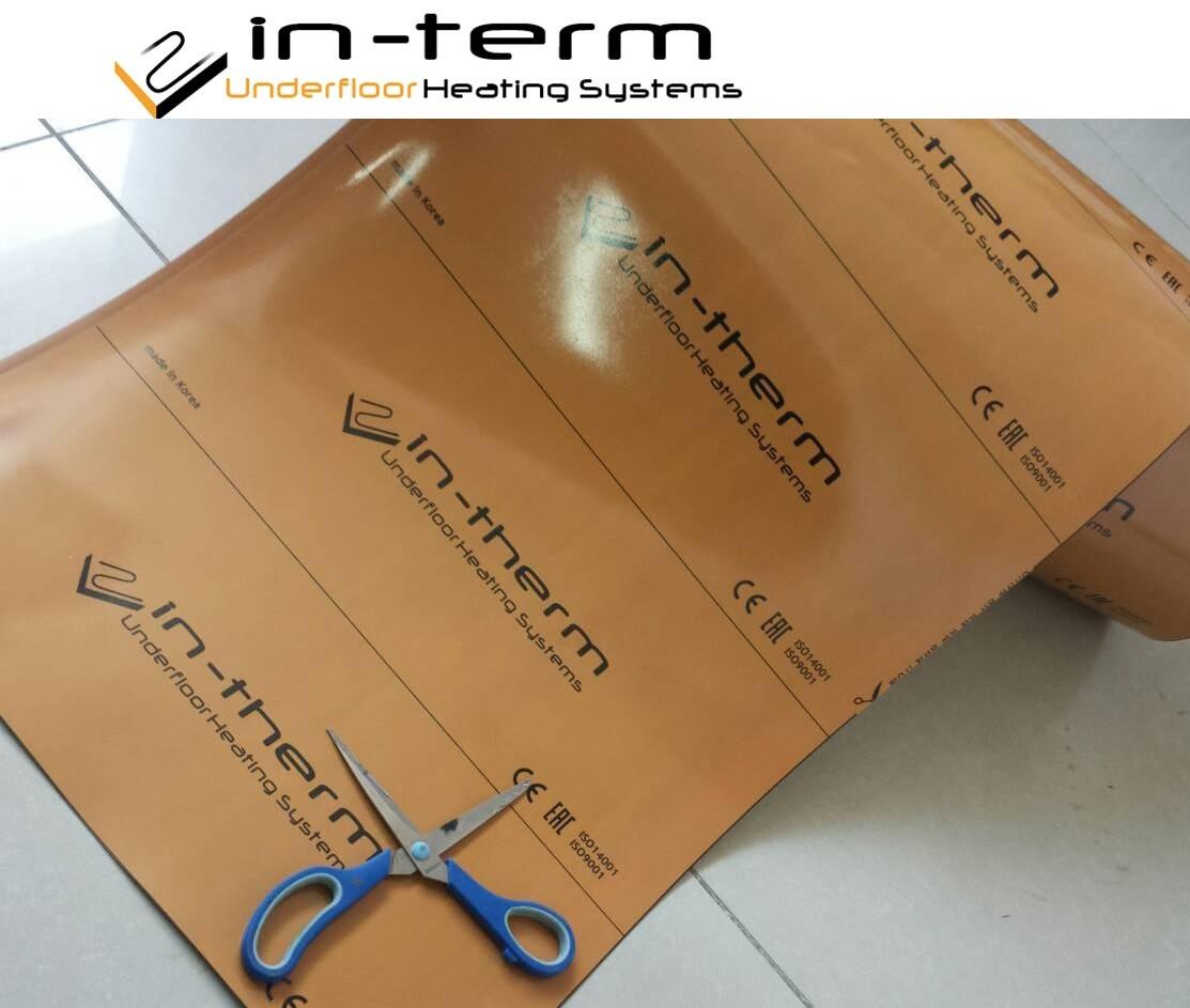 Инфракрасная нагревательная пленка повышенной надежности In-Therm AEN-100 (Ю.Корея)