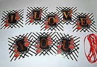 Гирлянда-растяжка флажки I love you, День Святого Валентина