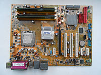 Asus P5B Socket 775 + Celeron D 336 (2.8GHz) Box + 1Gb DDR2 - в идеале!!!