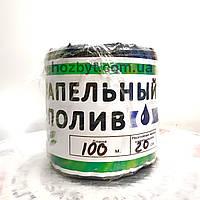 """Капельная лента """"LABYRINTH"""" 100м/10,15,20,30см. (Украина)"""