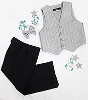 Детский нарядный костюм (брюки, жилет, бабочка), р. 2-6 лет, серый
