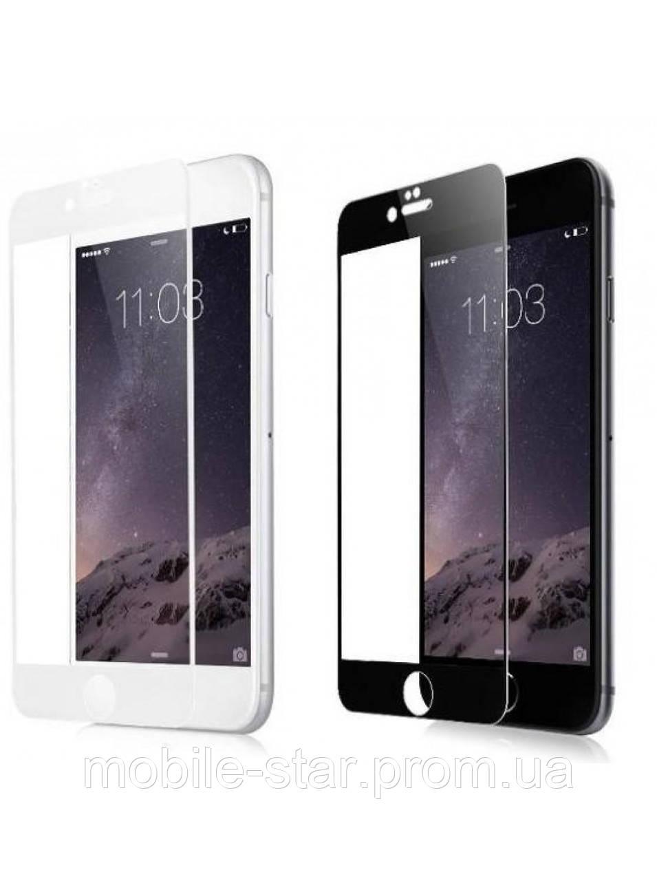 Захисне 5d скло iPhone 6/6s
