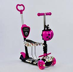 Самокат Best Scooter 58420 Рожевий 5в1 Mini 74060