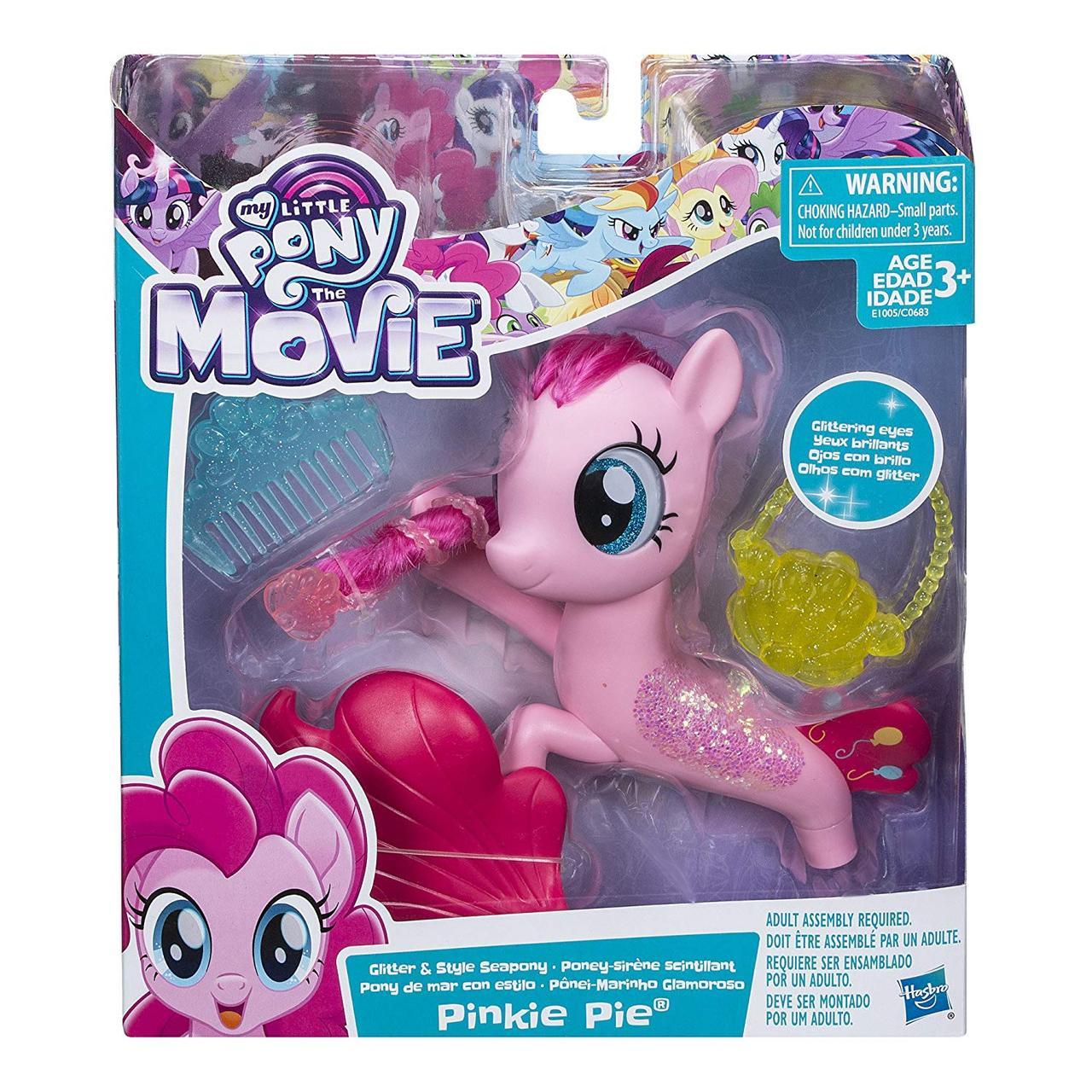 Май литл пони Пинки Пай русалочка / My Little Pony Pinkie Pie Sea-Pony