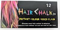 Hair Chalk мелки для волос краски набор 12 цветов