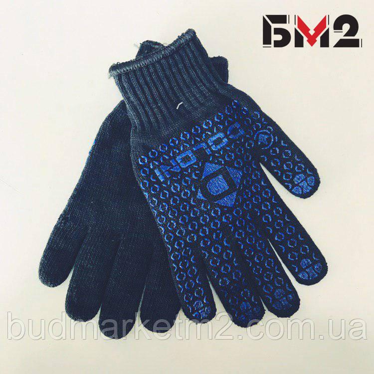 Перчатки двойные трикотажные  с ПВХ точкой универсал