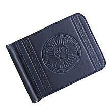 """Зажим для денег кожаный с карманом для монет на молнии """"Lion"""" (арт Кажан). Цвет синий"""