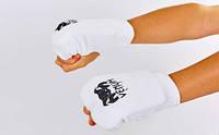 Накладки (перчатки) каратэ VENUM MA-0009V (M) (PL, хлопок, эластан, р.M, белый)