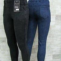 Темно синие и темно серые Женские джинсы/джеггинсы стрейч Весенняя модель