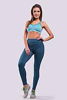 Леггинсы женские распродажа Avecs 30247 голубой M