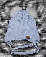 Шапка детская на мальчика зима с натуральными помпонами голубого цвета Elf  kids (Польша) размер 60c01fe3d2447