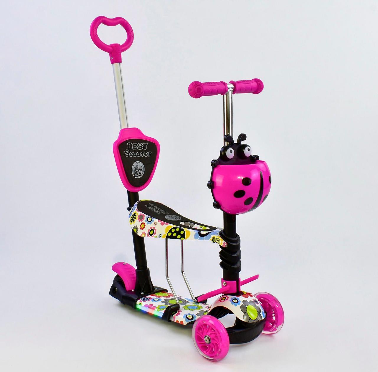 Самокат Best Scooter 62090 Розовый 5в1 Mini 74065