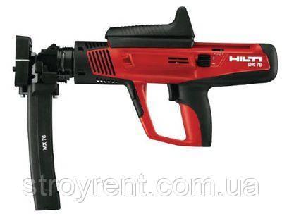 Полуавтоматический пороховой пистолет Hilti DX 76 - аренда, прокат, фото 2