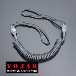 Страхувальний шнур універсальний (чорний)
