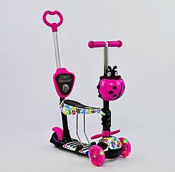 Самокат Best Scooter 62310 Рожевий 5в1 Mini 74069