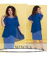 Красивое женское платье Размеры: 54, 56, 58, 60   для торжественного мероприятия. Выполнено из легкой летней к