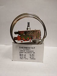 Термостат К54 1200мм