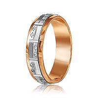 Обручальные кольца золотые в Житомире. Сравнить цены df4bce5b91d24