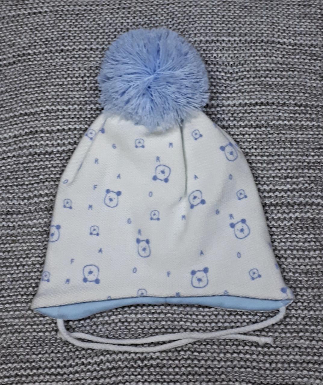Шапка детская  на мальчика зима белого цвета MAGROF (Польша) размер 42 44