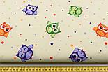 """Ткань хлопковая """"Совушки и цветной горошек"""", фон - кремовый, плотность 125 г/м2, (№ 768а)., фото 2"""