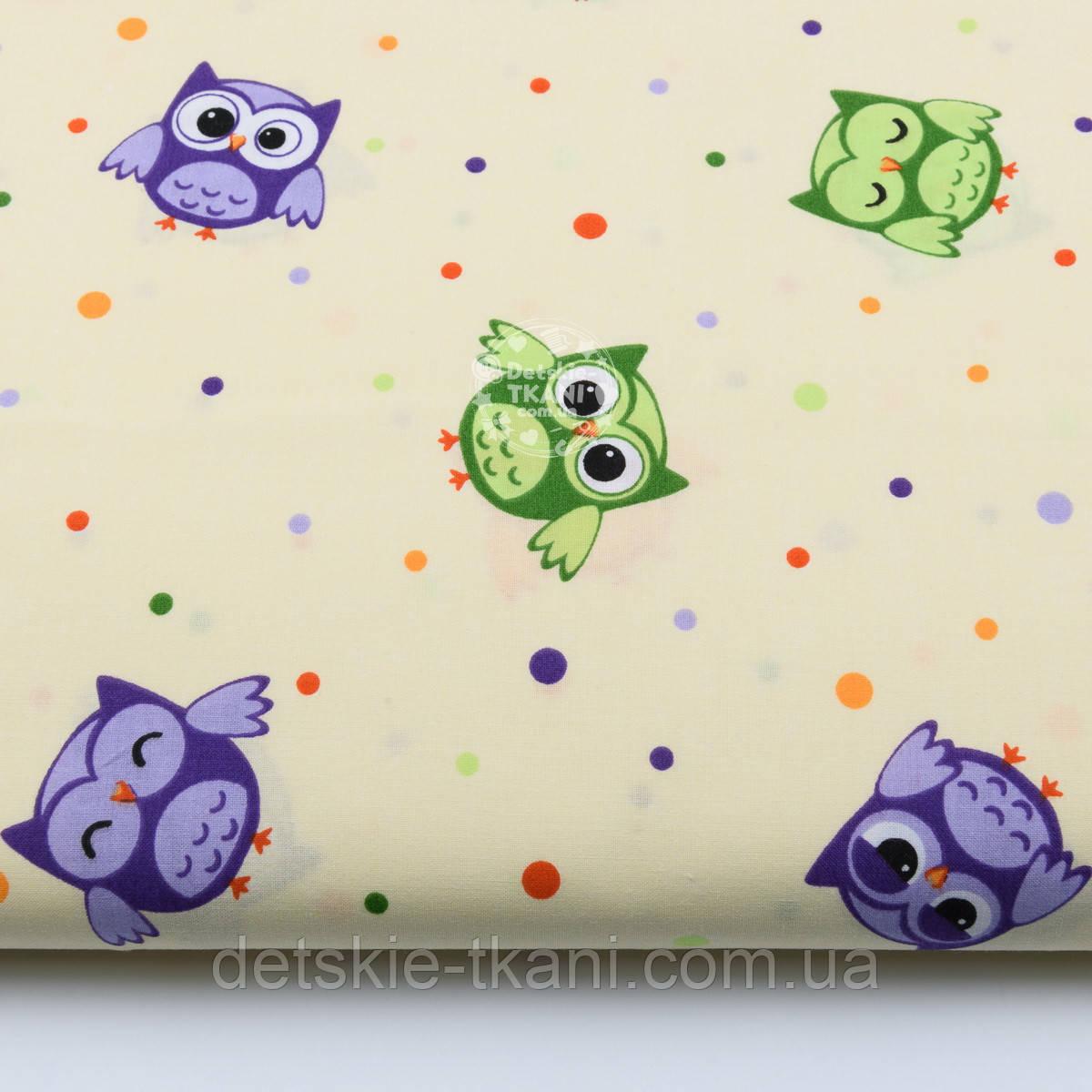 """Ткань хлопковая """"Совушки и цветной горошек"""", фон - кремовый, плотность 125 г/м2, (№ 768а)."""