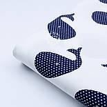 "Ткань хлопковая Mist ""Рыба-кит"", цвет тёмно-синий ( № 364м), фото 3"